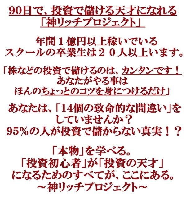kamimoji56.jpg